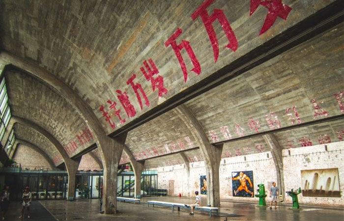 798 Art District in Beijing