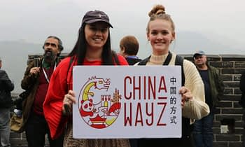 Beijing Tour, Tripways