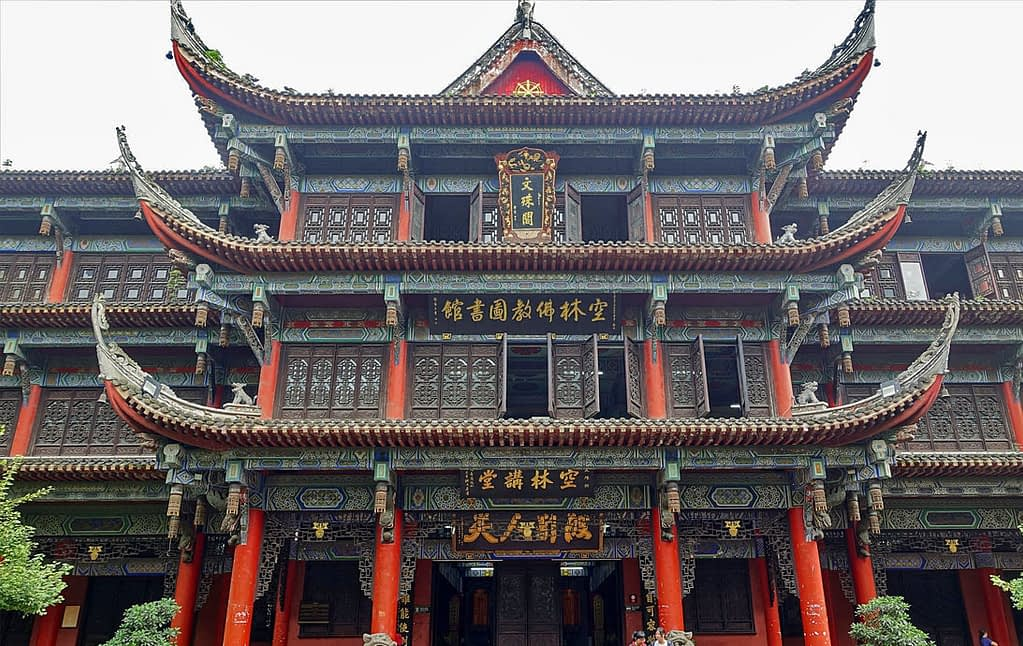 Great Hall of the Wenshu Monastery (文殊院) - Chengdu, Sichuan, China