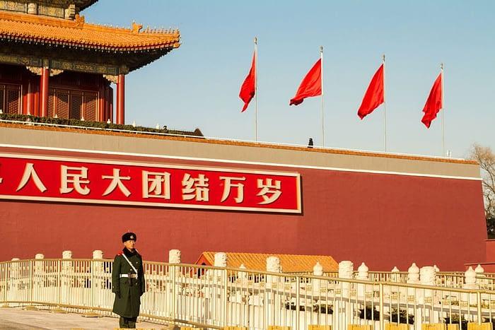 Tienanmen Square Flag Raising Ceremony