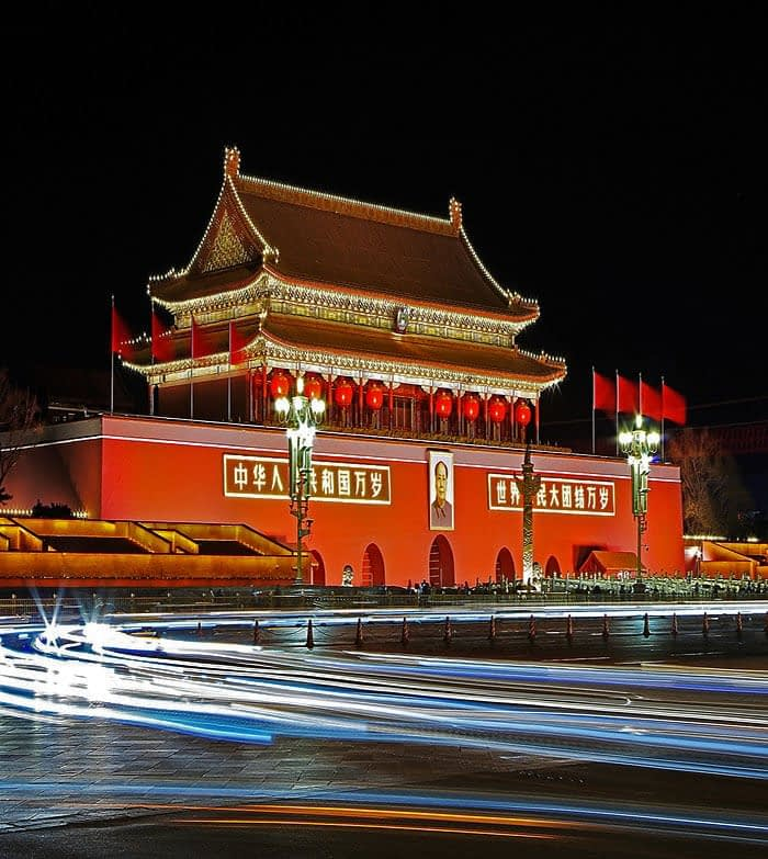 Forbidden City at Night