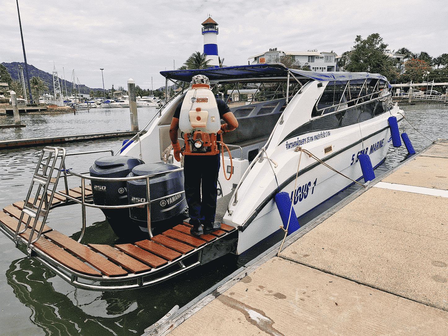 #James Bond Island Private Boat Tour