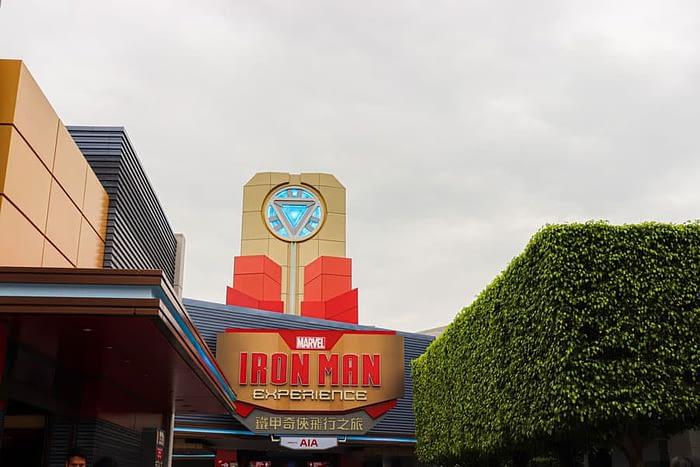 Tomorrow Land in Hong Kong Disneyland