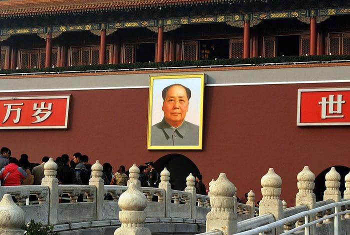 Memorial Hall of Chairman Mao in Tienanmen Square
