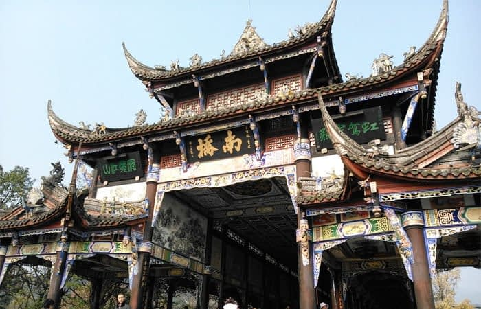 Fulong Temple, Dujiangyan